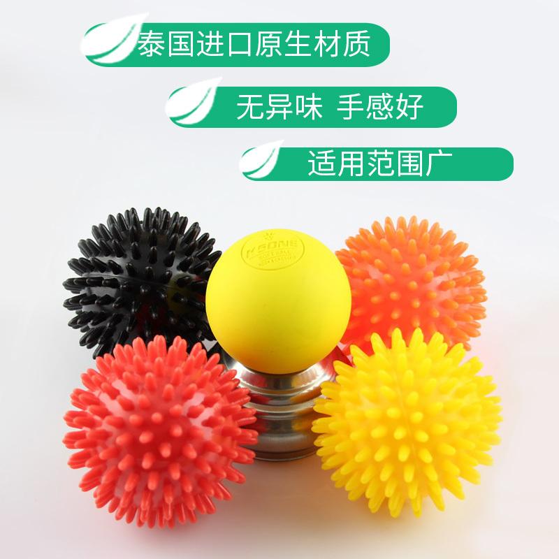 KSONE刺刺按摩球massage ball足底肩頸椎肌肉放鬆實心穴位筋膜球