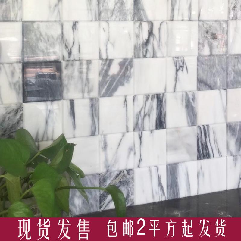 石材马赛克电视背景墙白色灰色天然大理石卫生间厨房防滑瓷砖包邮