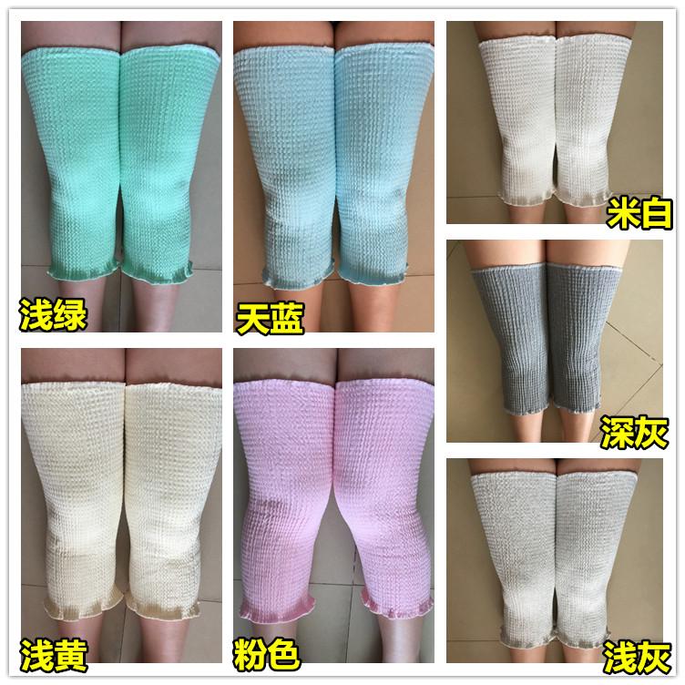 护膝加肥加大码男士女士夏季空调房成人胖人保暖超宽码护腿老寒腿
