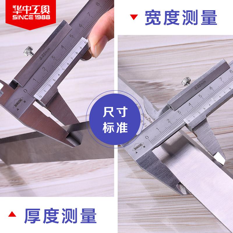 木工刨刀片电动电刨锋钢片高速钢白钢压刨刀片平刨机台刨刀满包邮