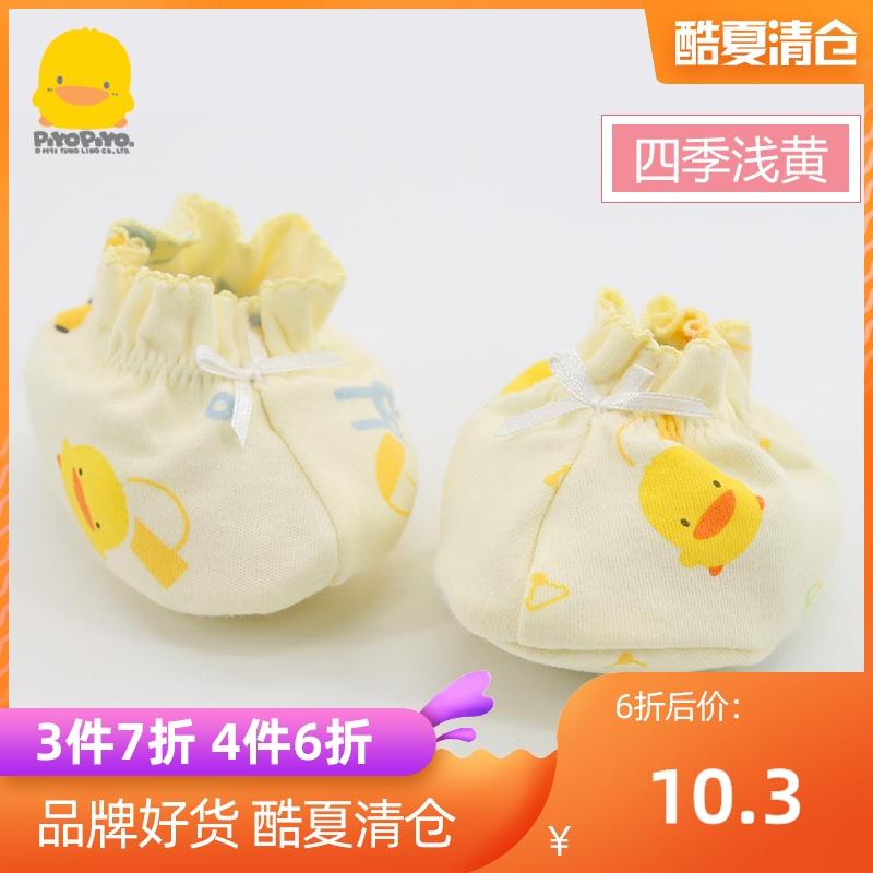 黃色小鴨寶寶腳套春夏純棉透氣舒適 地板鞋 新生兒護腳套
