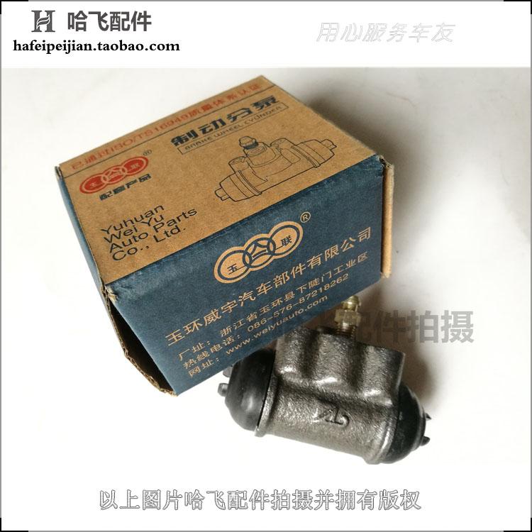 适配于哈飞赛马后刹车分泵 赛豹3后制动分泵 两种 万向状态有原装
