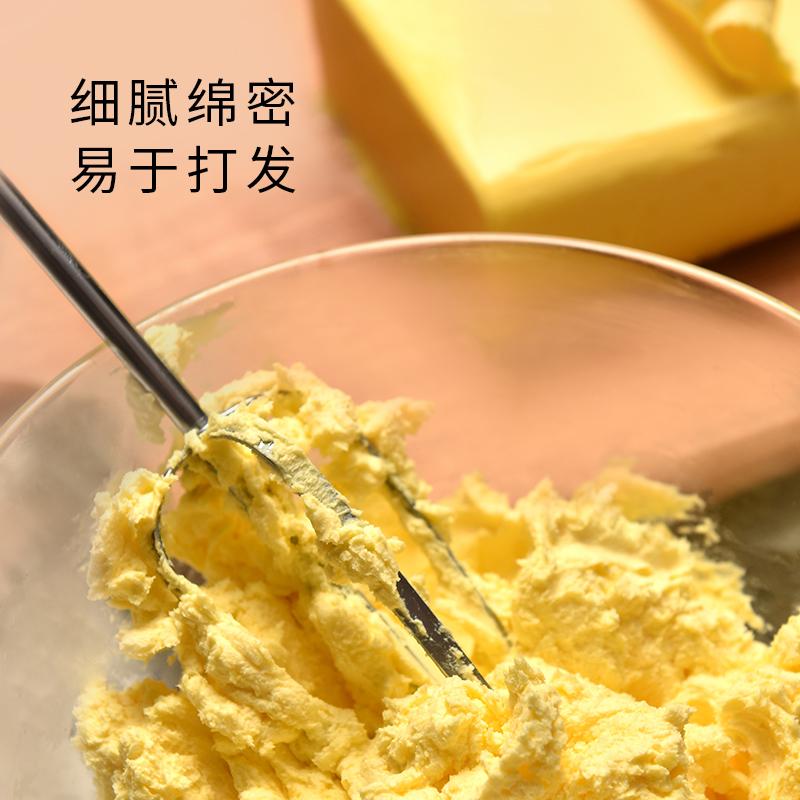 轻牧黄油500g 牛排面包饼干牛轧糖雪花酥食用烘焙家用淡味材料