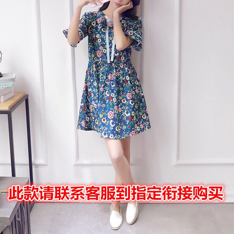 韩版防晒衣服女夏2018中长款大码外套莫代尔长袖空调衫披肩薄开衫