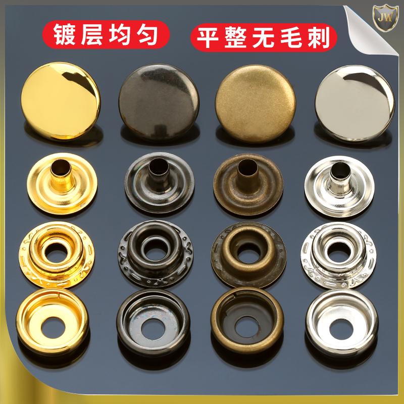 金屬鈕釦四合扣鉚釘diy皮包釦子手工皮衣夾克鈕釦羽絨服百搭按扣
