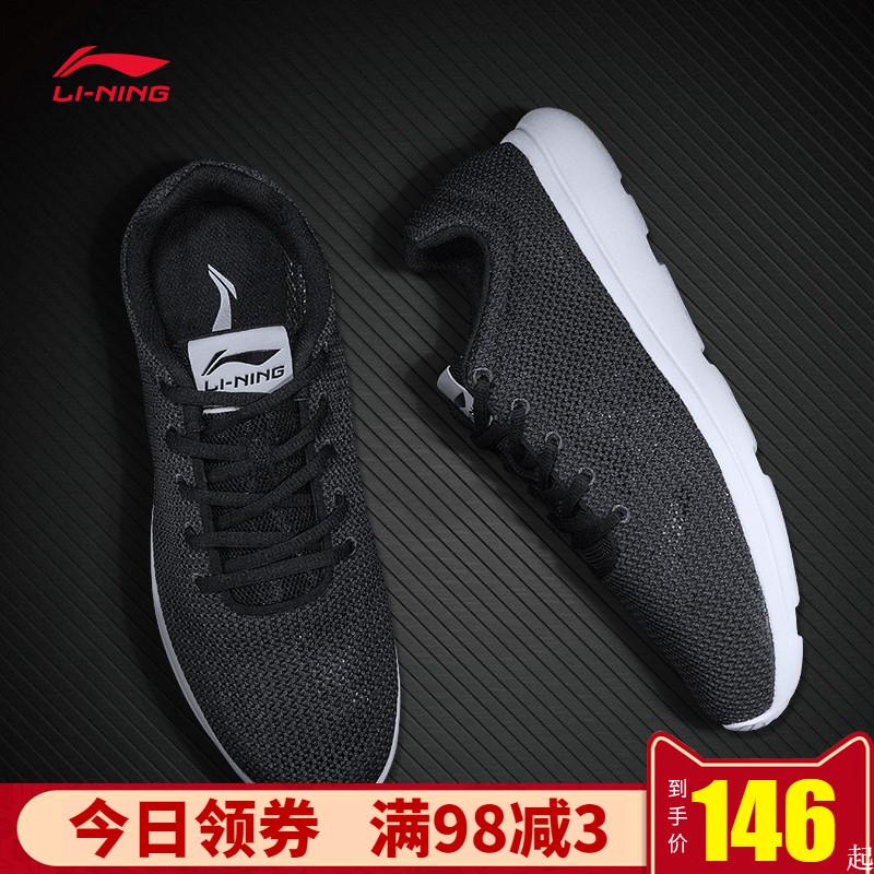 李寧男鞋跑步鞋2019新款春夏季網面透氣輕便減震慢跑鞋運動鞋子