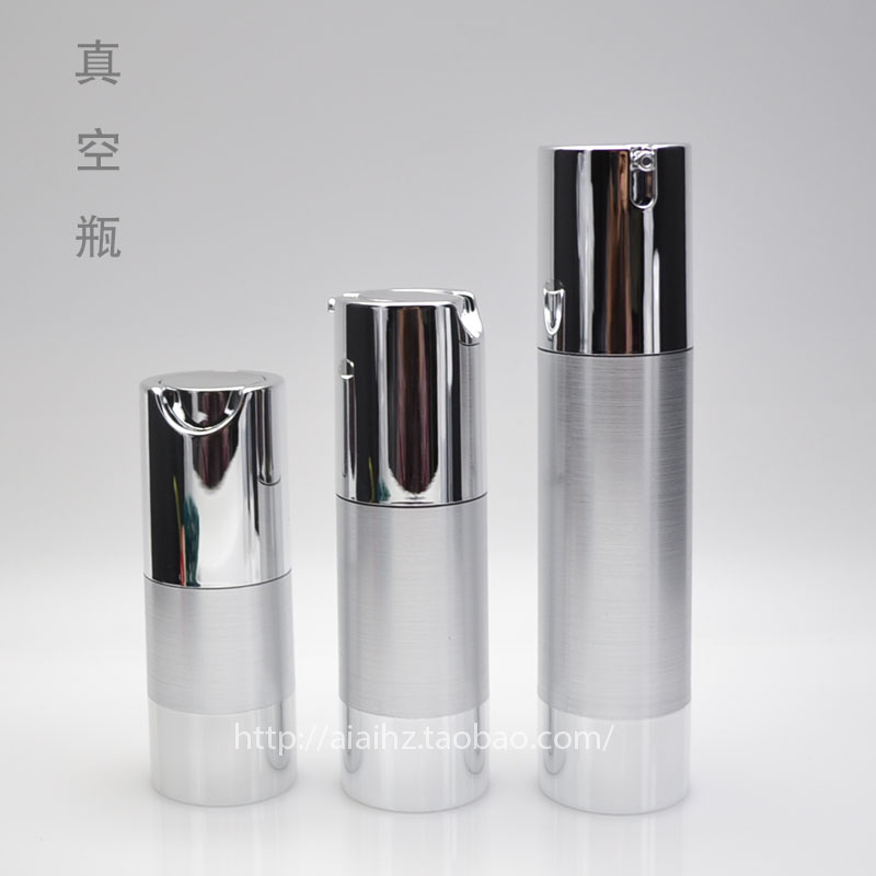 15ml 30ml 50ml拉絲銀色高檔真空瓶 乳液分裝瓶 精華液瓶 壓嘴瓶