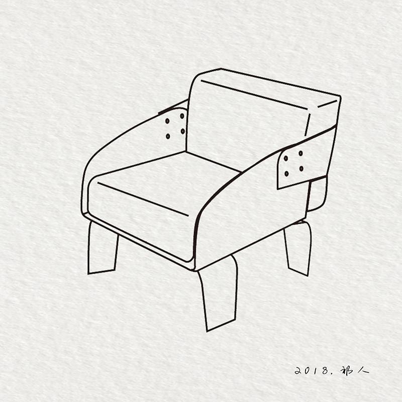祁人设计师原创沙发椅原木色布艺软包扶手单人客厅办公室创意椅子
