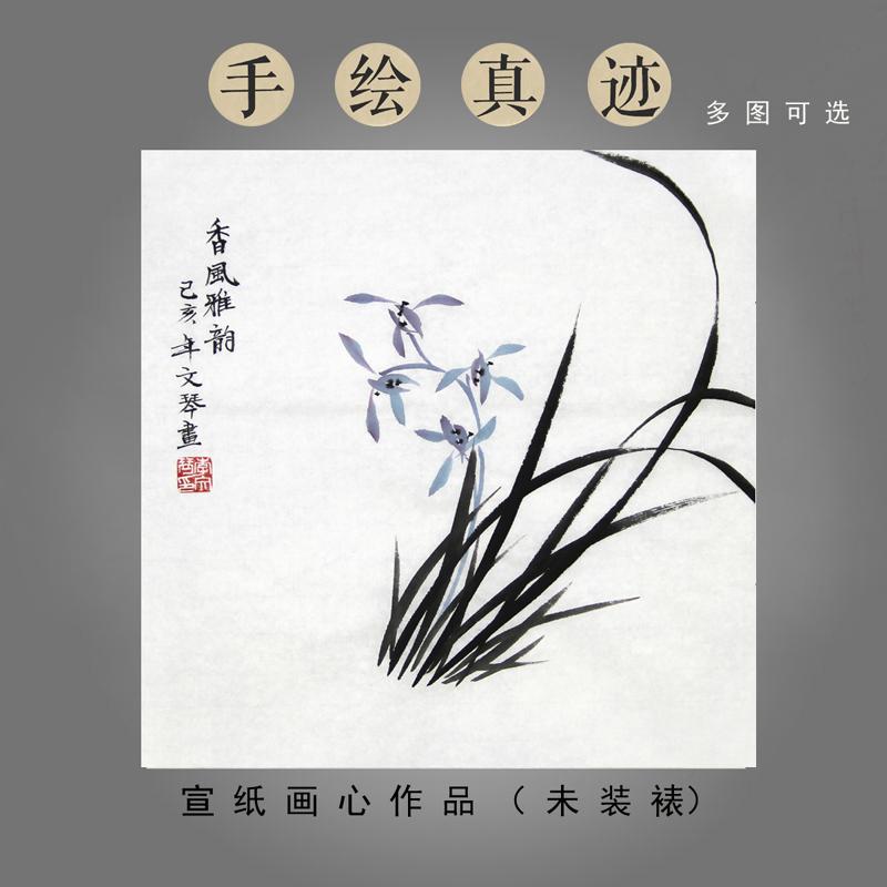 李文琴純手繪國畫蘭花寫意花鳥斗方小品蘭花作品餐廳走道書房字畫