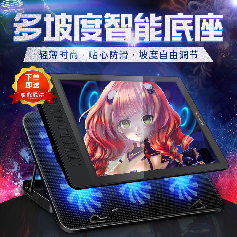 数位屏手绘屏绘图屏绘画手写屏液晶数位板电脑手绘板 GM156HD 高漫