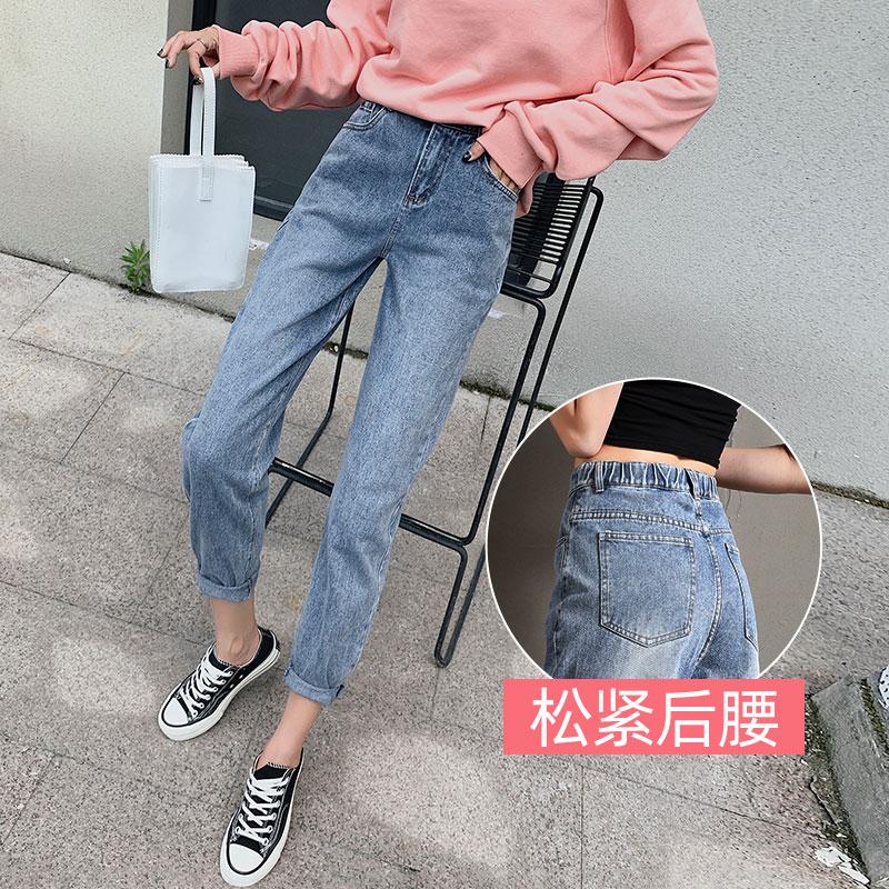 牛仔裤女裤子2020年新款潮直筒宽松高腰显瘦百搭老爹九分萝卜春秋