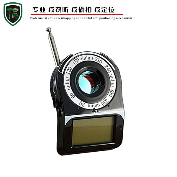 反窃听探测仪 防偷拍监听检测器监控无线扫描设备信号探测手机
