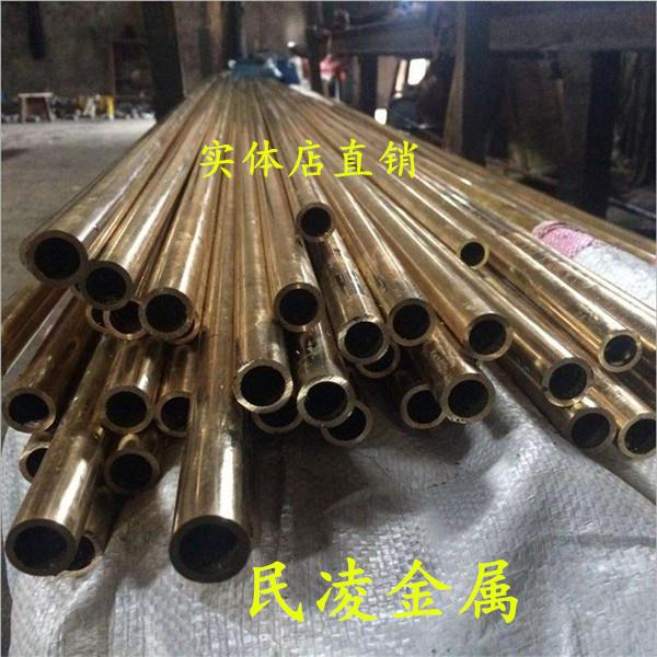 H62黄铜管 毛细铜管 厚壁铜管 纯铜管 直径 2 3 4 5 6 8 10 12 14