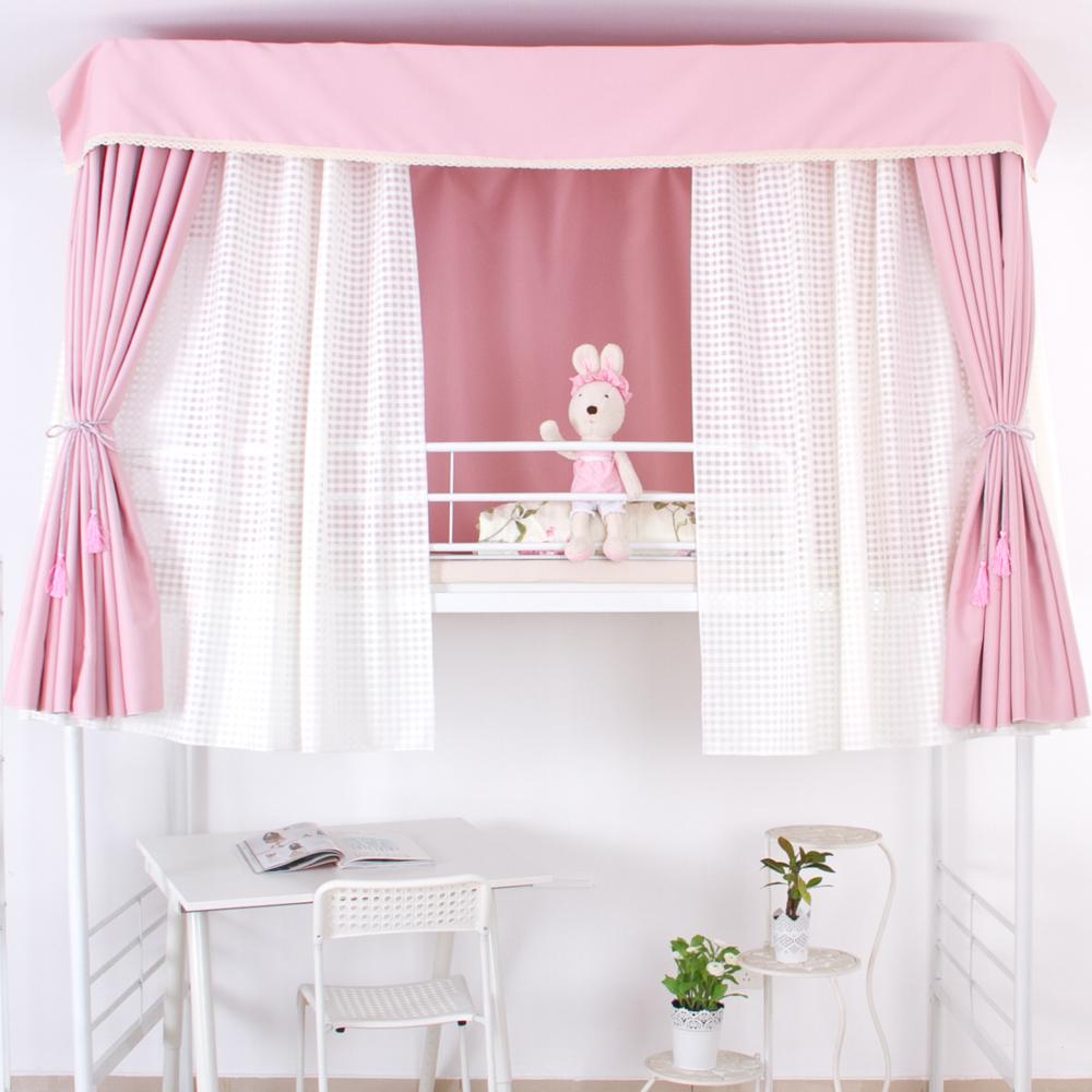 大学生寝室上铺上下铺纯色床幔亚光遮光布宿舍床帘纱帘【浅粉色】