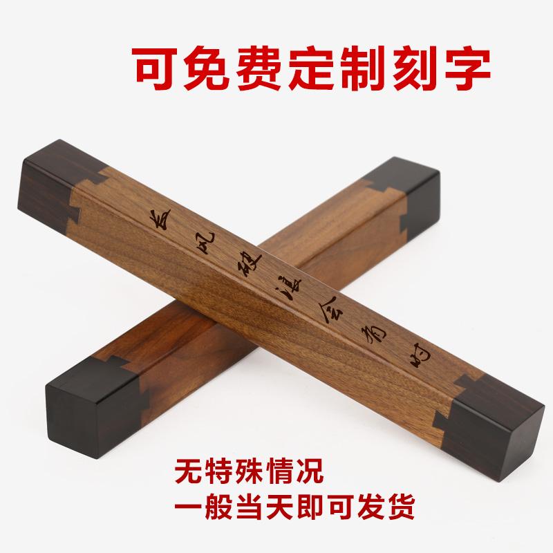 红木用品实木雕刻工具木质文房四宝