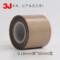 特氟龙胶带3J760-0.18*50mm耐热耐高温胶带 铁氟龙 封口机高温布