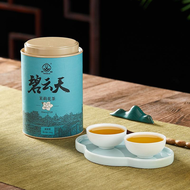 林恩 碧云天 清香型茉莉花茶 200g*2件 115.12元包邮 ( 双重优惠 合57.56元/件)