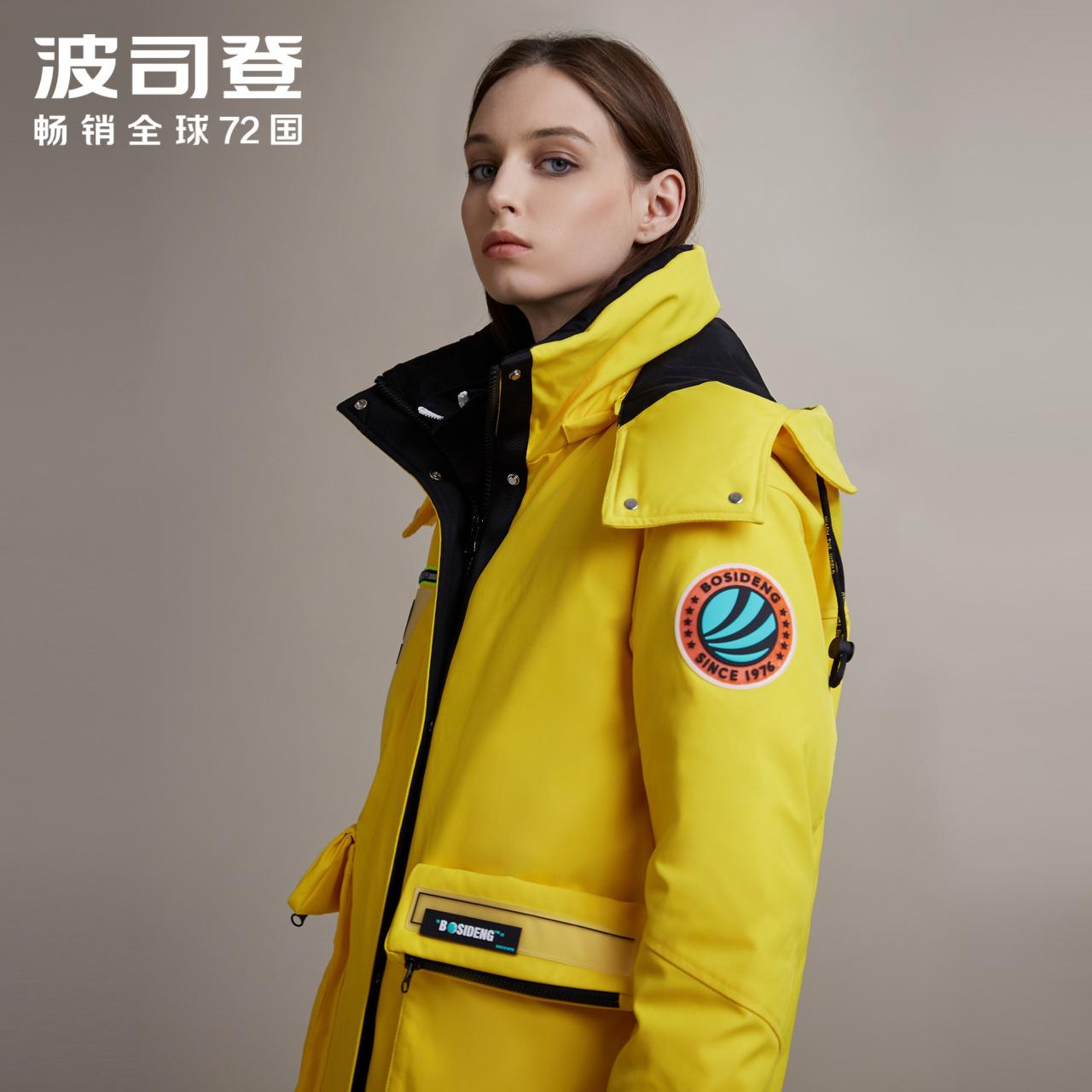 B90142520DS 2019  波司登女短款羽绒服冬保暖 新款时尚可脱卸帽外套