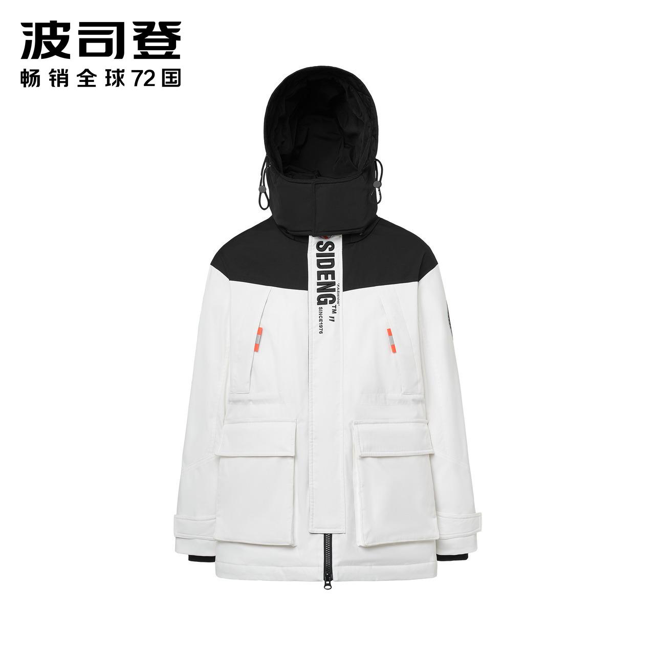 B90142535DS 羽绒服中长款新款 2019 波司登男 号发货 18 月 11 预售