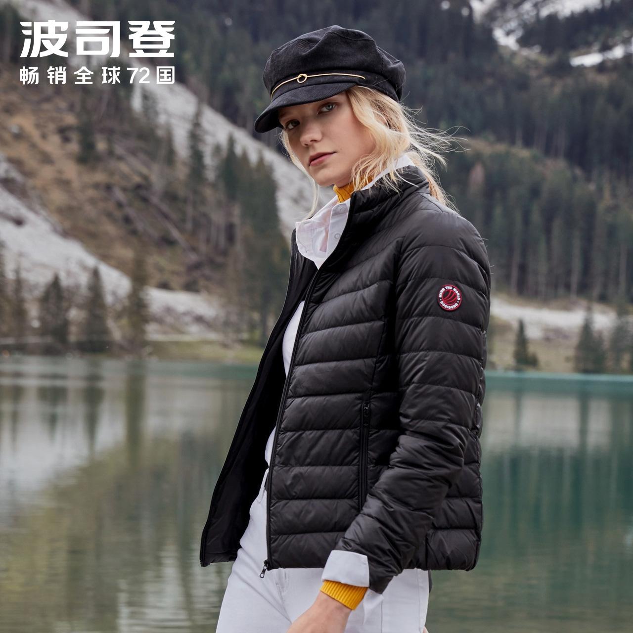 B90131010 2019  波司登 新款轻薄羽绒服女短款时尚韩版修身潮女装