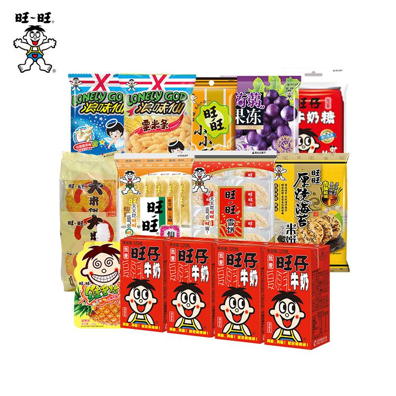 旺旺零食大礼包小吃组合一整箱超大混合装网红散混装1.39kg零食箱