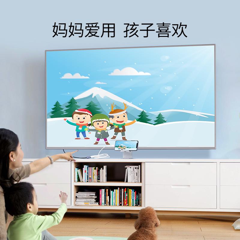海备思投屏线手机连接电视同屏线同屏转换线安卓转hdmi苹果连接投影仪通用显示器视频高清转接线