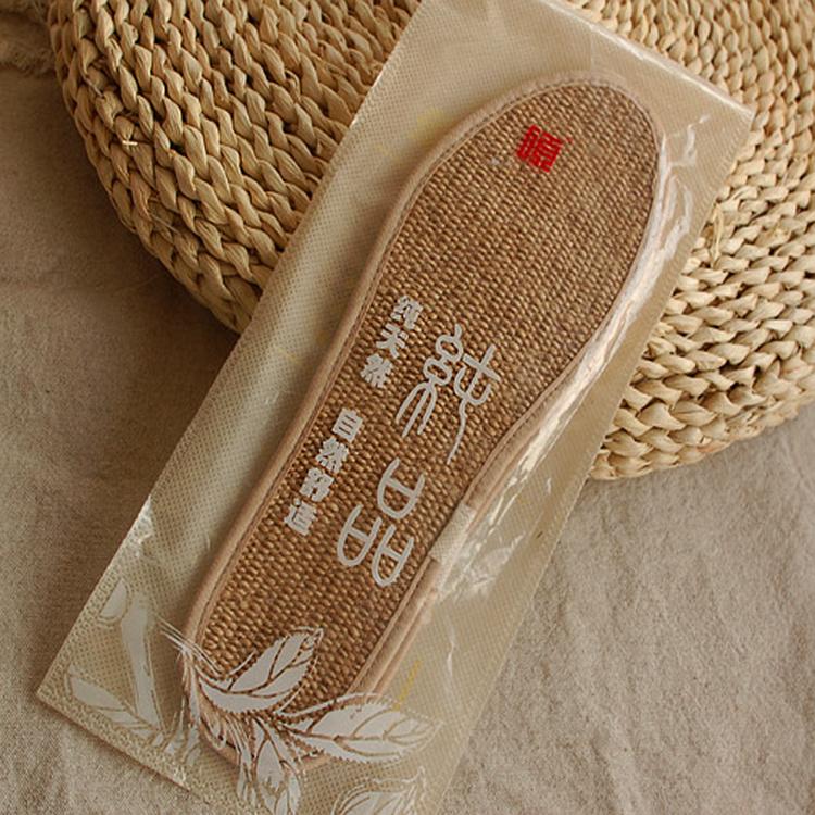 【兩雙包郵】金碩牌亞麻鞋墊 休閒天然舒適吸汗防臭真皮牛皮鞋墊