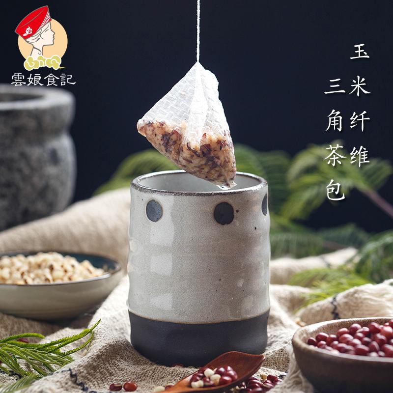 包邮 袋 30 袋泡茶 去水肿湿气 赤小豆薏仁 红豆薏米茶 云娘食记