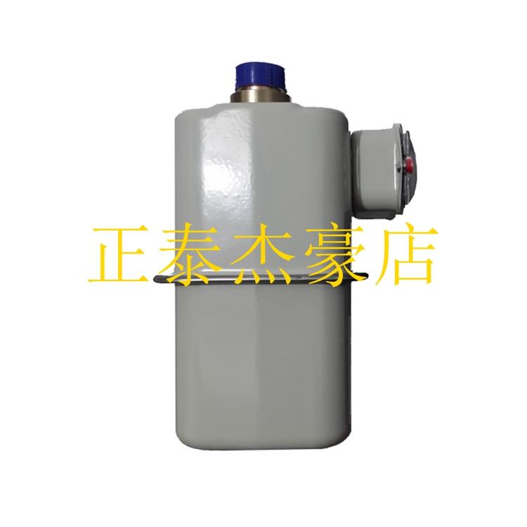 天然气表 煤气表 家用液化石油气钢壳燃气表G4S全新原装正品