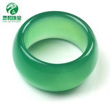 A natural green agate ring Korean wide version finger male and female models massage health jade ring genuine opening