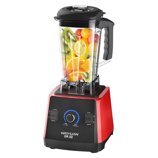 味源 WMS-PB105榨汁机家用豆浆迷你全自动果蔬多功能打炸水果汁机