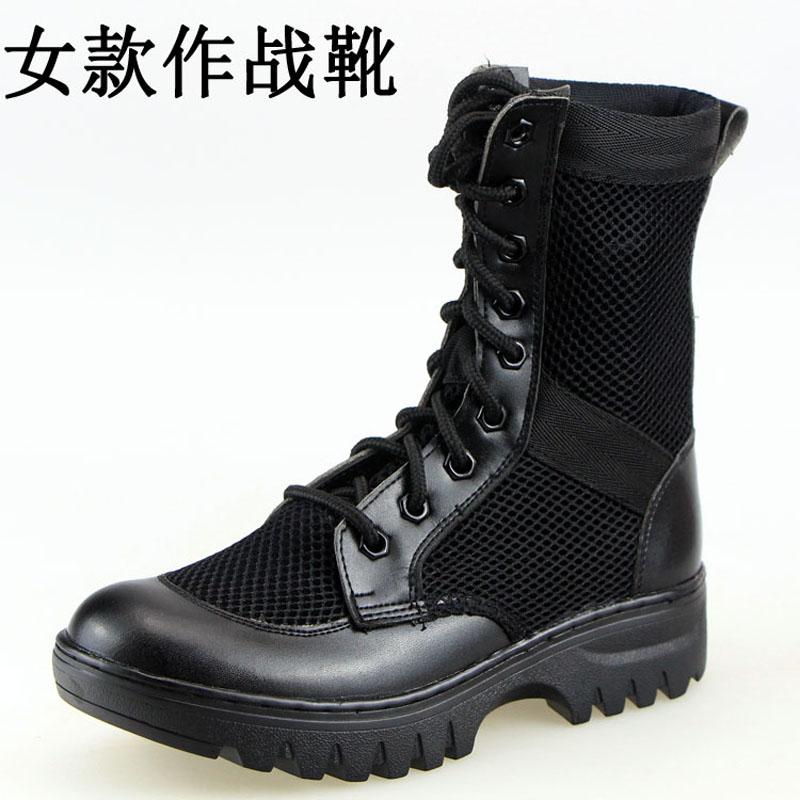 夏季男女士户外透气网眼超轻真皮作战靴登山工装靴保安靴作训靴