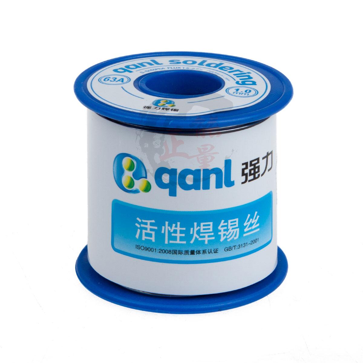 低熔点锡线高纯度焊锡丝带松香活性免清洗锡丝0.3 0.5 0.8 1.0mm