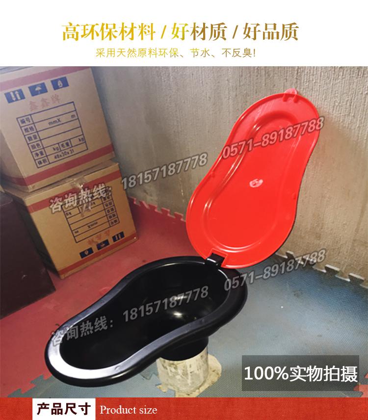 装修用临时马桶塑料蹲便器大小便斗一次性塑料工地简易便池加厚