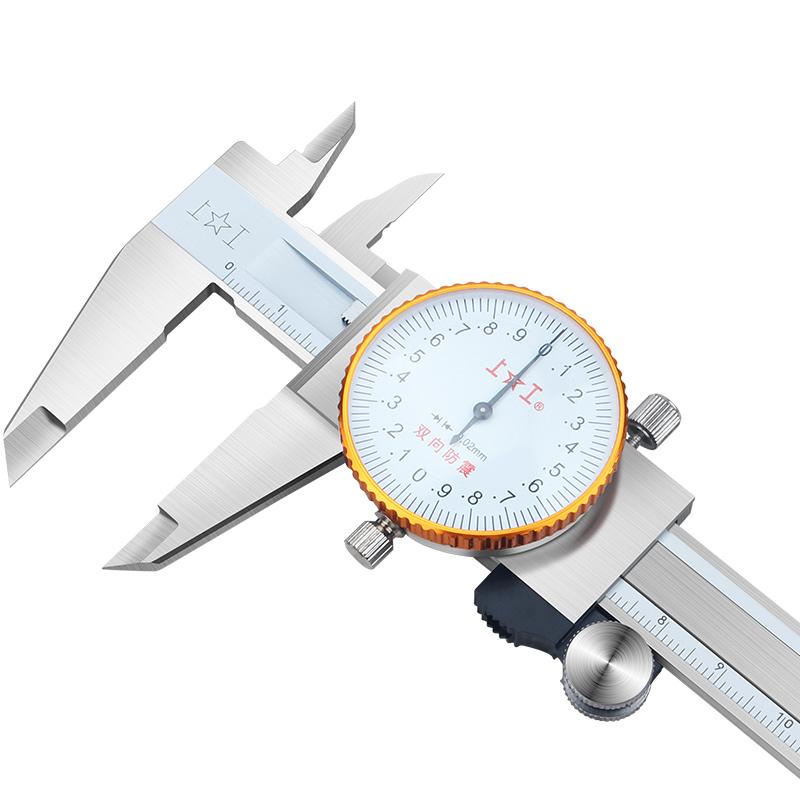 上工带表卡尺0-150-200-300mm代表卡尺 高精度油标游标卡尺不锈钢