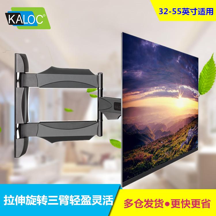 NB P4 DF400通用超薄伸縮旋轉拉伸可調電視架掛架壁掛架32-5寸X4