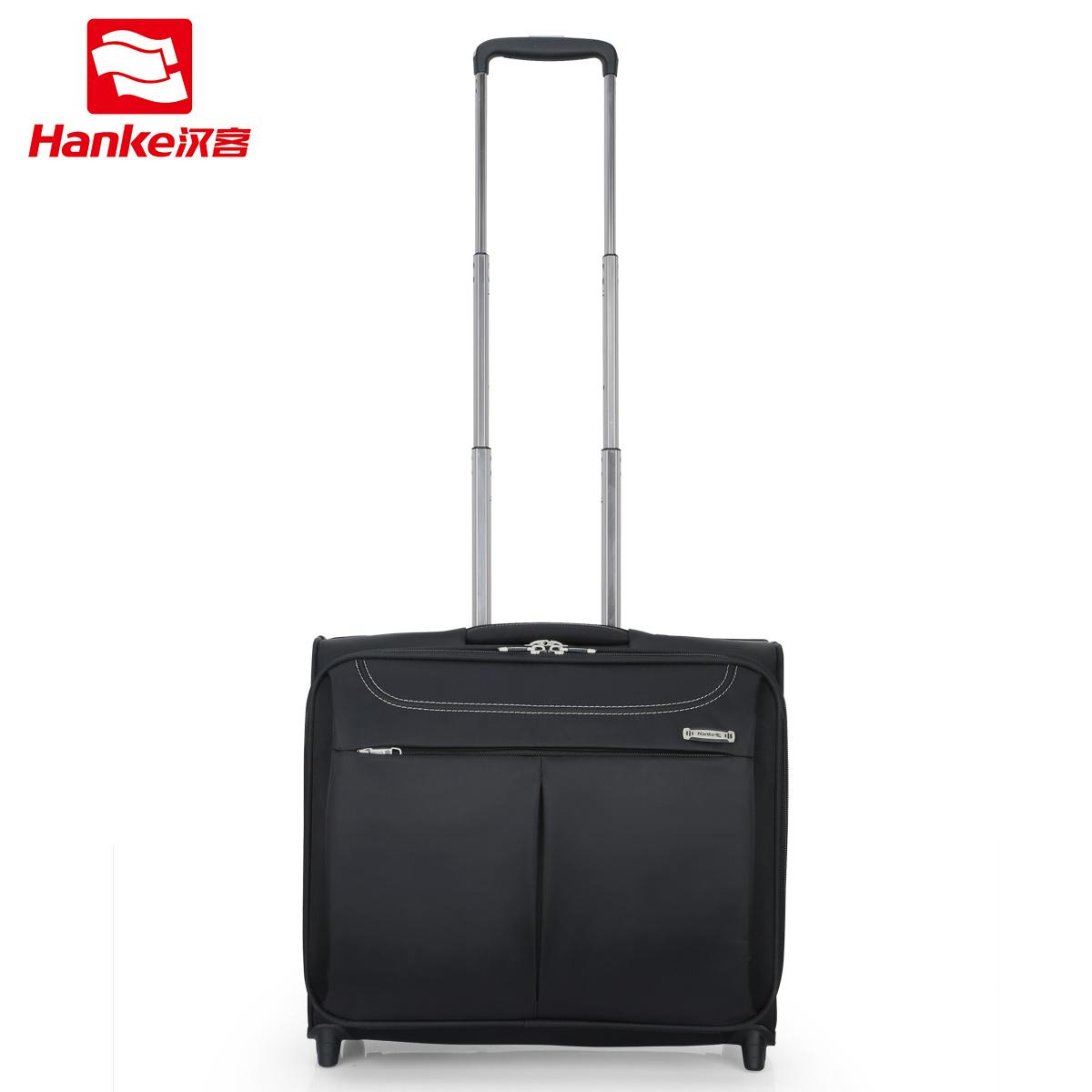 漢客Hanke商務行李箱16寸拉桿箱18寸旅行箱電腦拖箱子 空姐登機箱