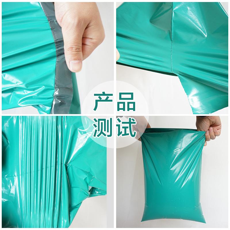 绿色快递包装袋打包袋服装防水包装袋物流大号破坏袋子加厚定做