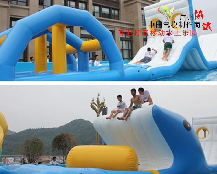 充气水上闯关设备大型移动水上乐园支架泳池动漫水世界智勇大冲关