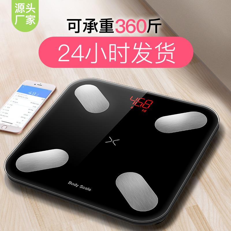 家用专业精准测脂肪智能体重秤健康美体秤健身房蓝牙体脂秤电池款