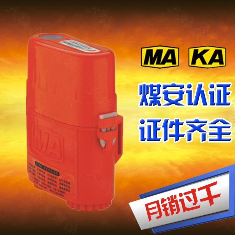正品煤矿用ZYX45自救器/ZYX60分钟自救呼吸气/隔绝式压缩氧自救器