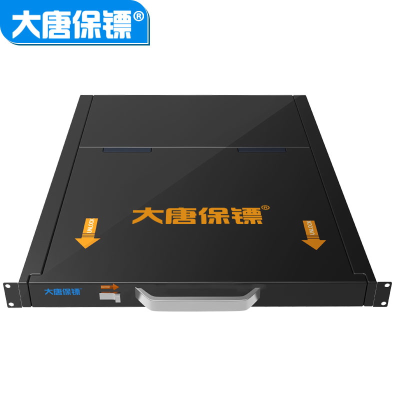 大唐保镖HL-1704 kvm切换器4口USB机架式17-19英寸屏抽拉式 优惠