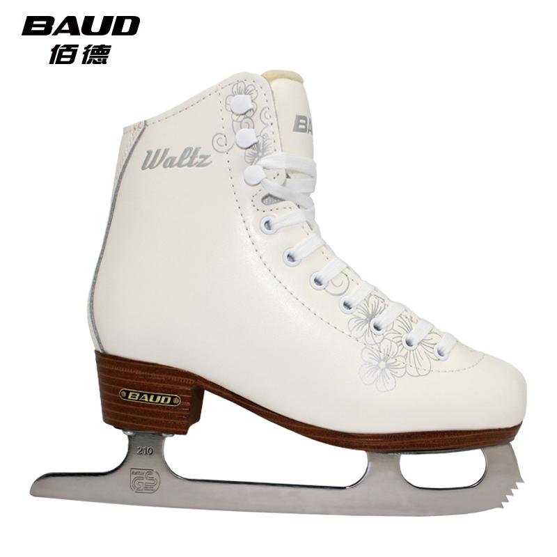 baud佰德华尔兹真皮花样冰刀鞋成人男女溜冰鞋儿童速滑鞋真冰鞋