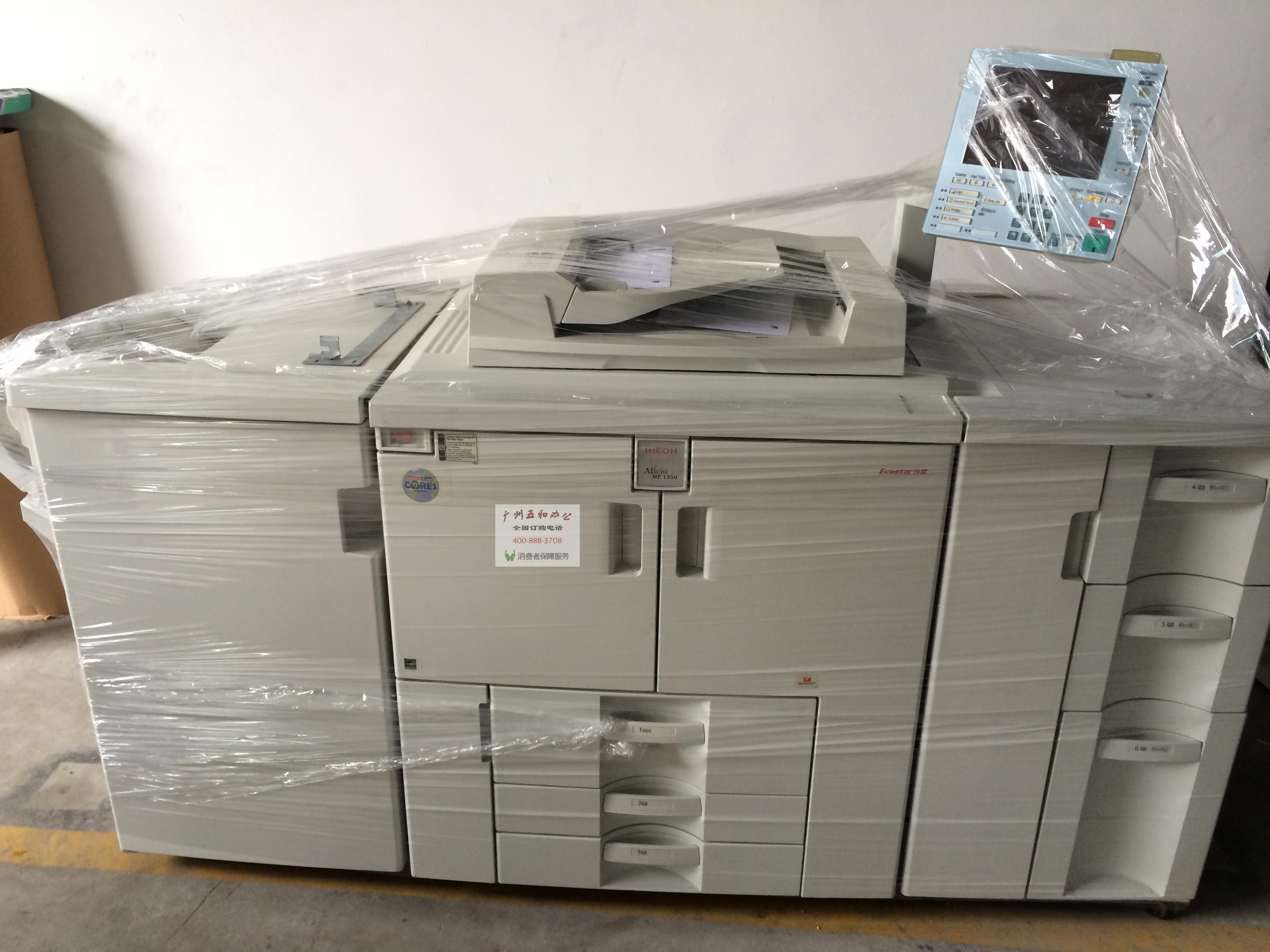 高速复印机 1100 9001 9000 8001 8000 7001 2075 MP7500 理光