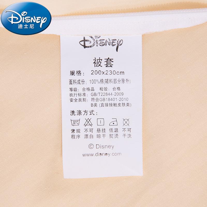 迪士尼儿童四件套纯棉贴布绣加厚保暖卡通三件套 男孩床单式被套
