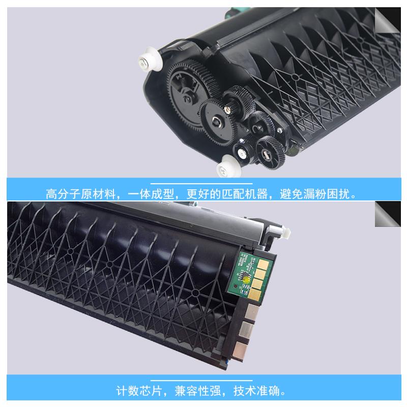 适用利盟E260dn粉盒E360 E460 x264 363 464 466 463硒鼓联想LJ3900戴尔DELL 2230 2330 3330打印机套装鼓架