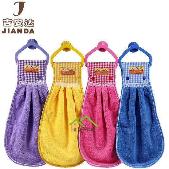 吉安達正品C1-17 布藝擦手巾 超細纖維帶掛貼上式 可拆洗美觀耐用