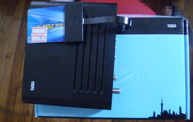 青岛有线机顶盒天柏dvn 高清平板液晶免壁挂架电视专用 插卡即用