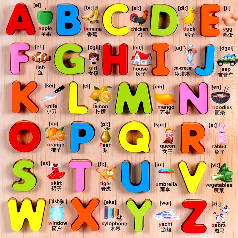 数字母男女孩宝宝木质拼图儿童早教益智拼板积木玩具1-2-3-4-5岁