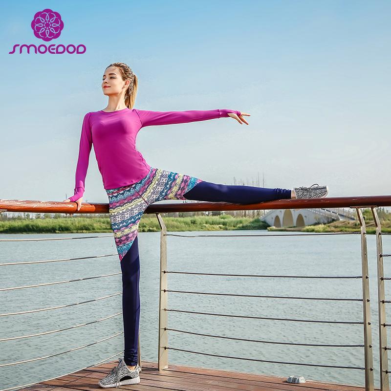 水沐伊朵2018秋款瑜伽服长袖女初学者跑步运动健身服套装SM5182